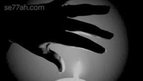 اسباب رعشة اليدين